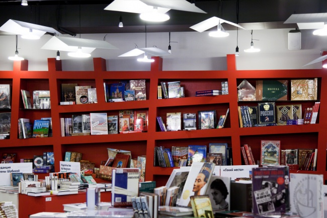Moscowbooks