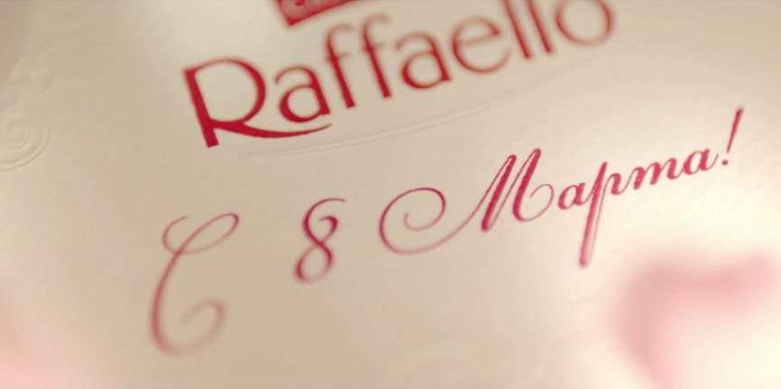 Raffaello - 8 March