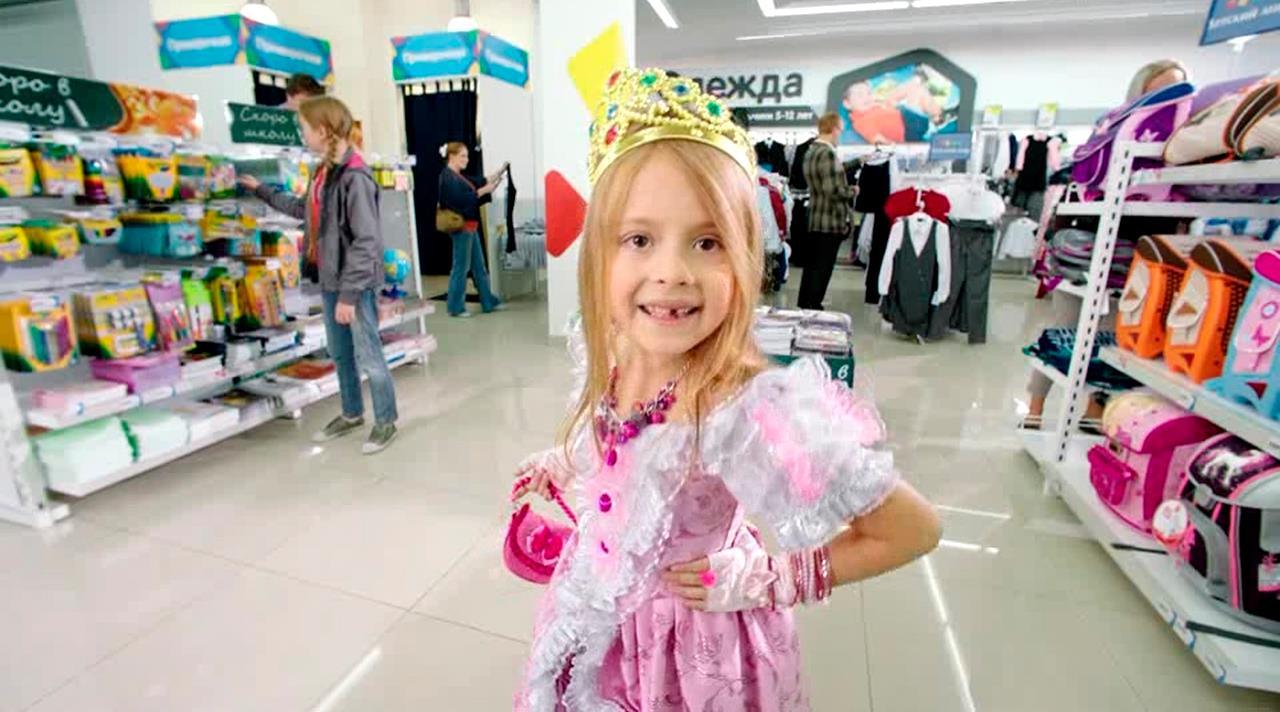 Detskiy Mir — Princess