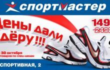 sp_50_2011_05